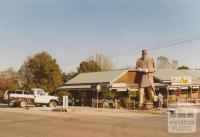 Glenrowan, 2006