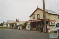 Panmure general store, Princes Highway, 2006