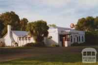 Kirkstall Hotel, 2006