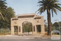 White Hills Botanic Gardens, 2007