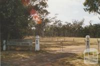 Woodvale recreation reserve, 2007