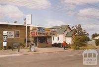Dingee general store, 2007