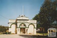 Koondrook memorial hall, 2007
