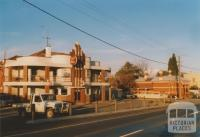 Loddon Bridge Hotel and post office, Bridgewater, 2008