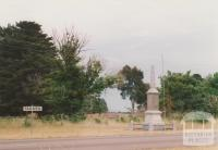 Roadside memorial, Tahara, 2008