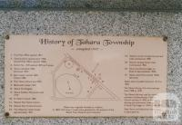 History of Tahara township plaque, 2008