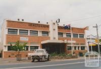 Casterton town hall, 2008