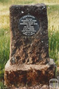 Barongarook primary school memorial, 2009