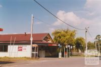 Willow Grove general store, 2010