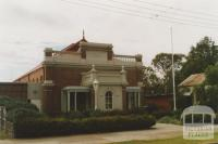 Mechanics' Institute, Hobson Street, Stratford, 2010