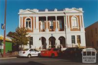 Wangaratta free library, Murphy Street, 2010