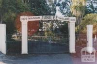 Wandin North school gates, 2010