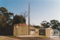 Yellingbo CFA, 2010