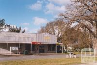 Post Office, Elmhurst, 2010