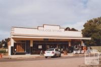 General Store, Culgoa, 2010
