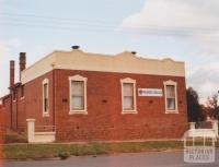 Masonic Lodge, Wycheproof, 2010