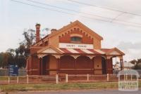 Court House, Wycheproof, 2010