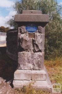 Bridge Abutment, Shelford, 2010