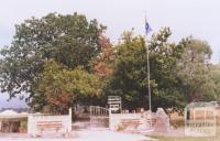 South School Avenue of Honour, Buchan, 2011