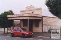 Public Library, Linton, 2011
