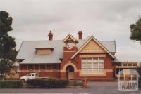 Primary School, Mortlake, 2011