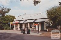 Store, Hawkesdale, 2013
