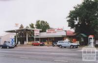 General Store, Dederang, 2010