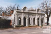 Library, Alexandra, 2011