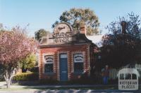 Old Bakery, Mernda, 2011