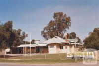 Primary School, Nanneella, 2012