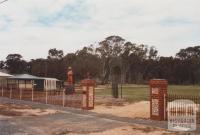 Community Reserve, Stuart Mill, 2012