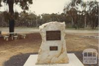 Avenue of Trees memorial, Rest Area, Dimboola, 1980