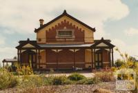 Court House, Natimuk, 1980