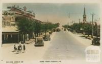 Hare Street, Echuca