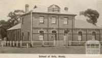 School of Arts, Henty
