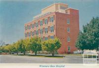 Wimmera Base Hospital, Horsham