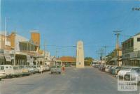 Victoria Street looking to the Clock Tower, Kerang