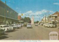 Wellington Street, Kerang, 1965
