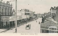 High Street, looking east, Maryborough