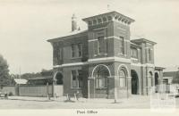 Post Office, Numurkah, 1950