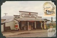 New Post Office, Amphitheatre, 1981