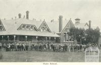 State School, Warracknabeal, 1925