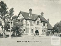 Post Office, Warracknabeal, 1945