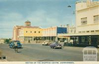 Section of the shopping centre, Warrnambool, 1960