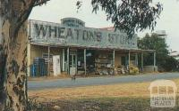 Wheatons Store, West Wimmera