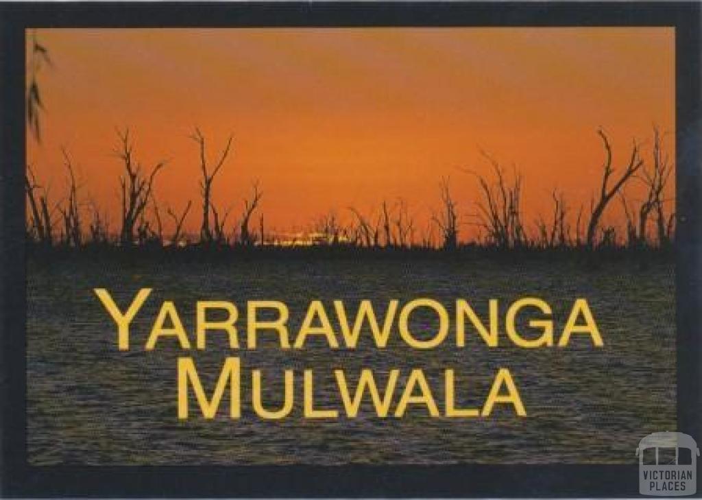 Sunrise over Lake Mulwala, Yarrawonga