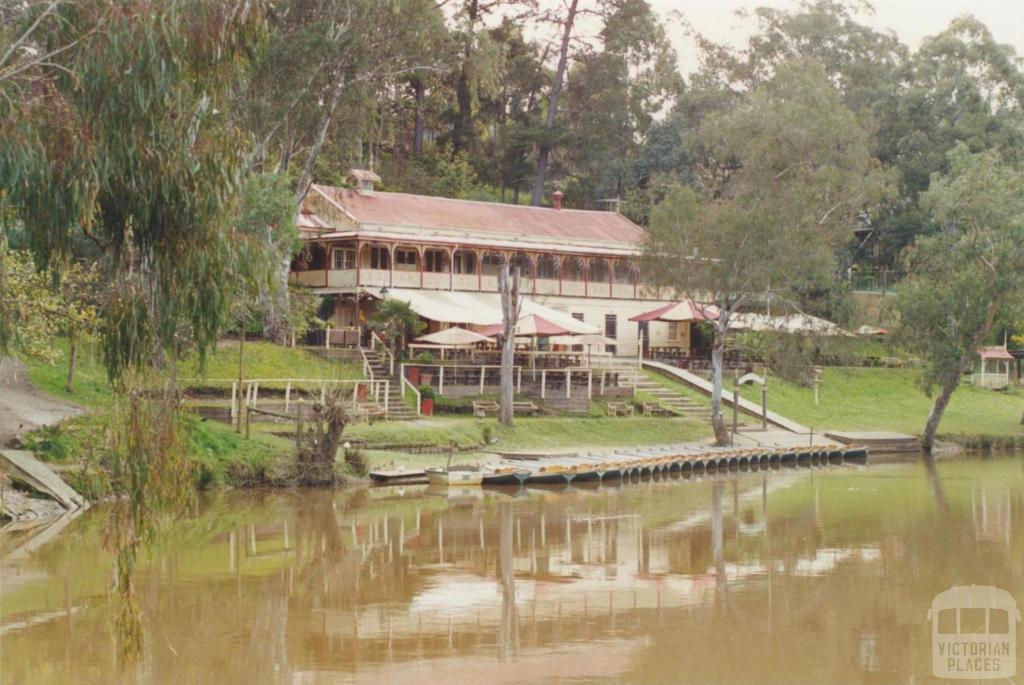Fairfield Boat House, 2000