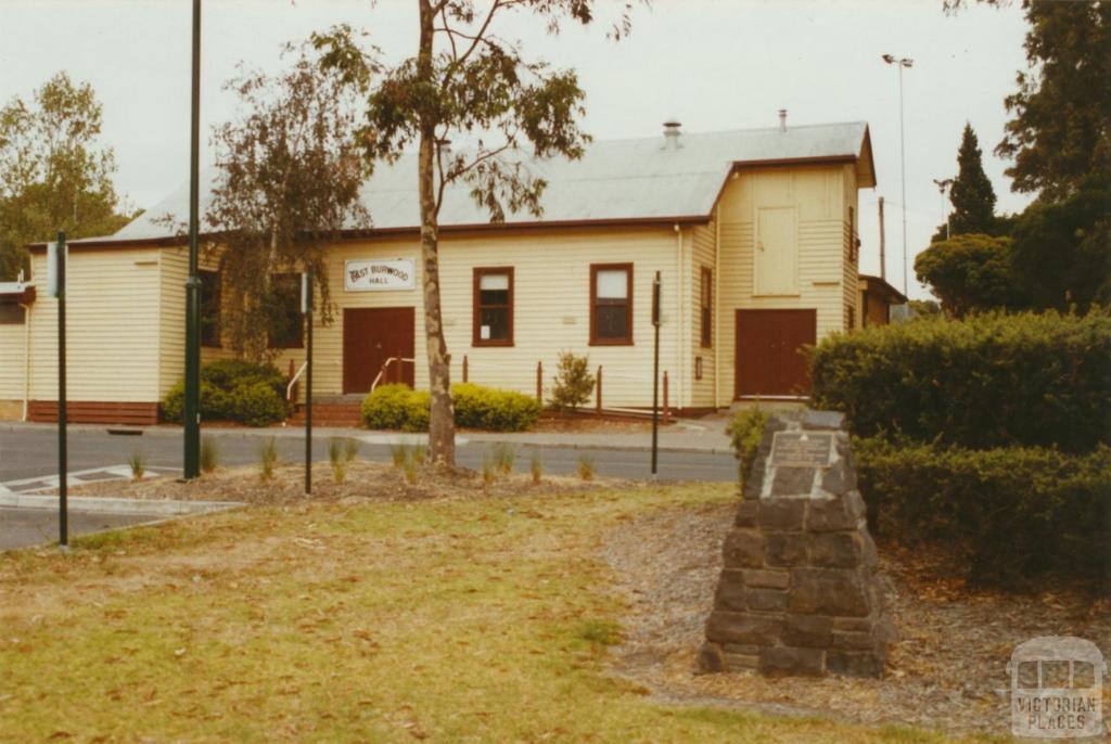 East Burwood Hall, Burwood Highway, 2003