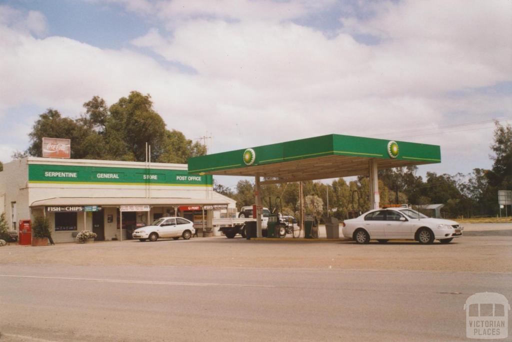 Serpentine general store, 2007