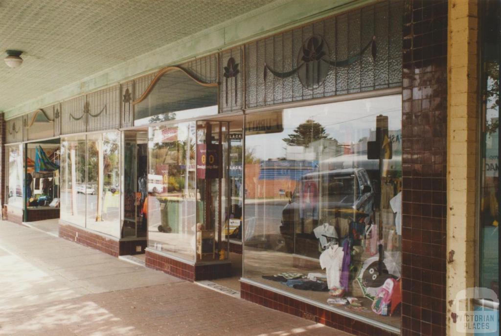 Former Gilpin store, Ouyen, 2007